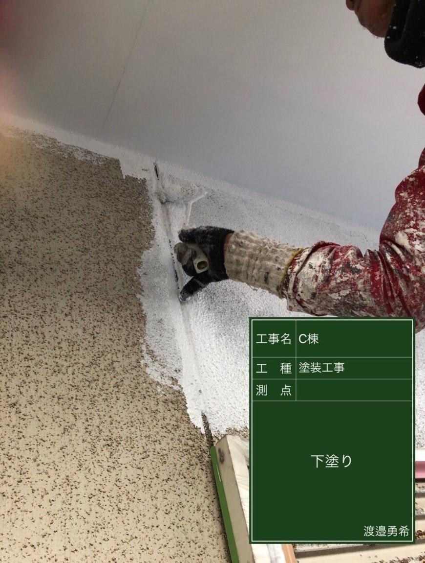 1218外壁下塗り_M00015