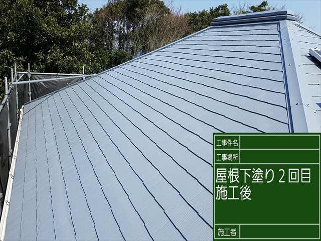 屋根塗装下塗り2回め_0409_M00028 (2)