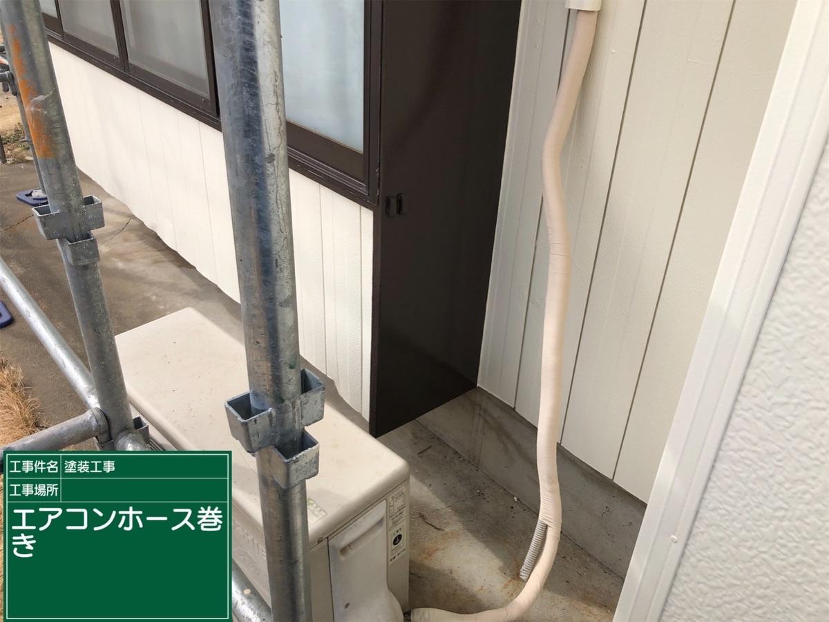 エアコンホース巻き300018