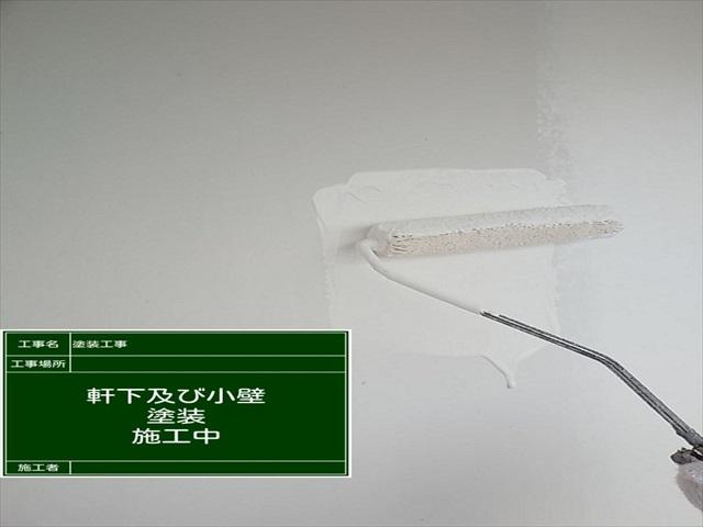 軒天塗装_0630_M00032 (2)