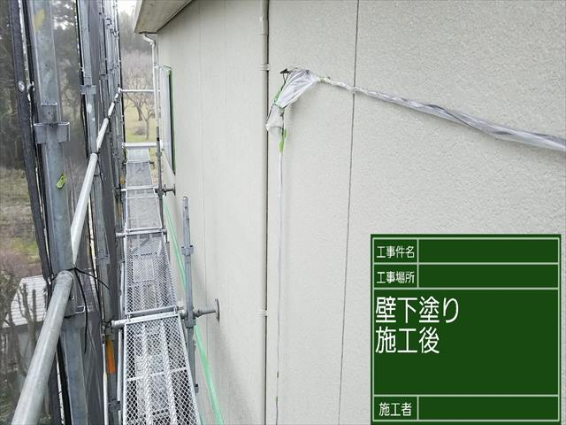 壁下塗り_0316_M00027 (3)
