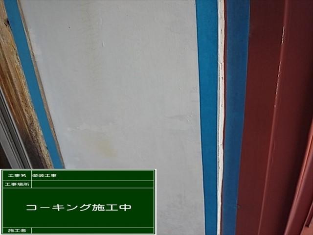 シーリング_0629_M00032 (2)