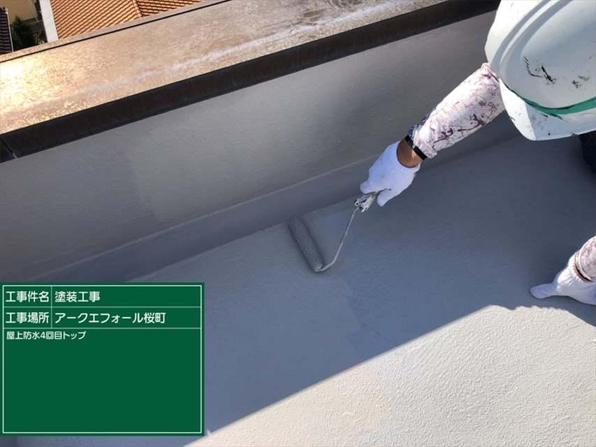 屋根ー防水トップコート_M00018