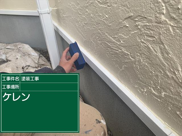 0126_水切り_M00020 (1)