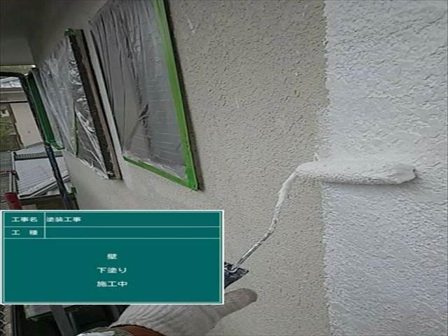外壁01下塗り (3)_M00008