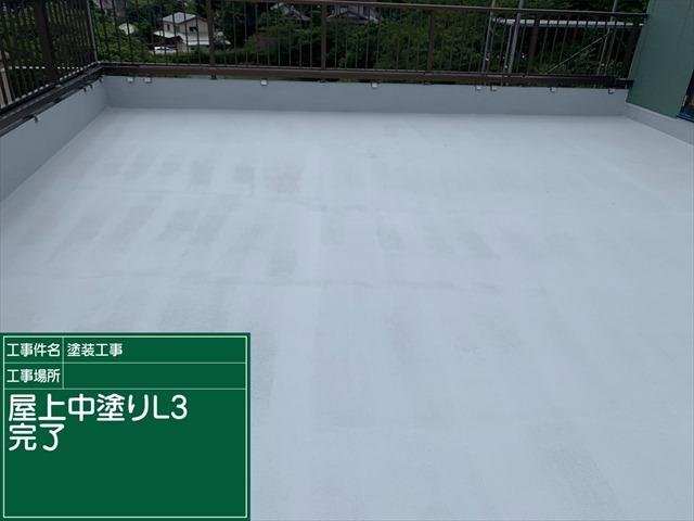 屋上防水L3_0727_M00030 (1)