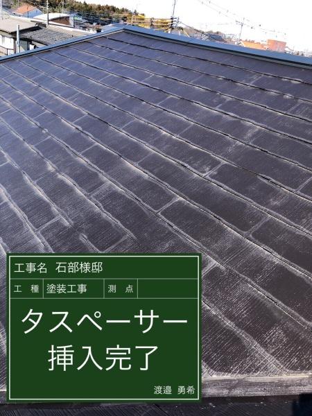 屋根⑤20027