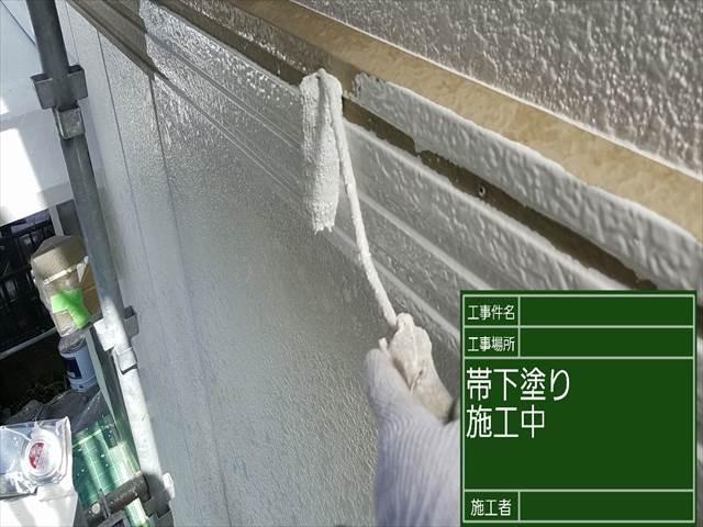 帯下塗り_0324_M00027 (1)