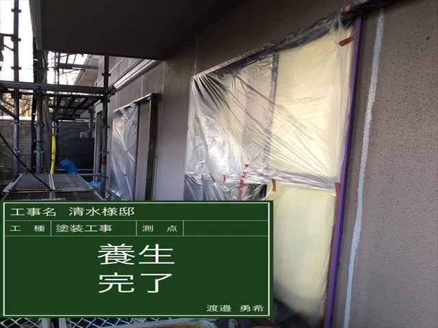 養生_0318_M00023 (1)