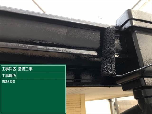 雨樋02上塗り (1)_M00009