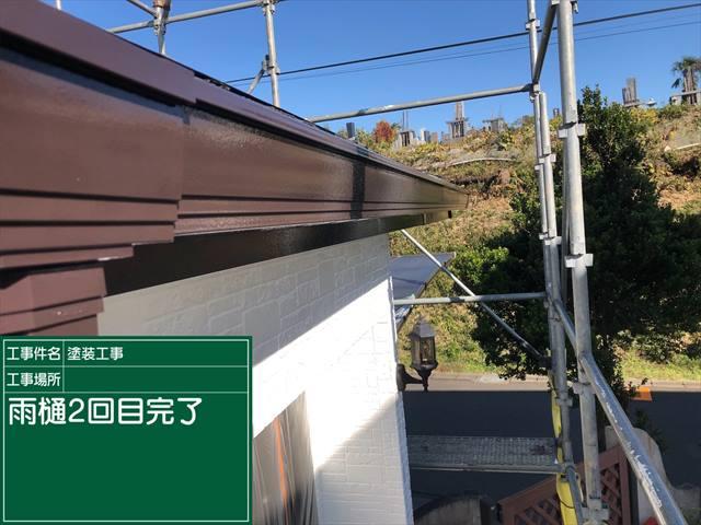 雨樋1204_a0001(2)006