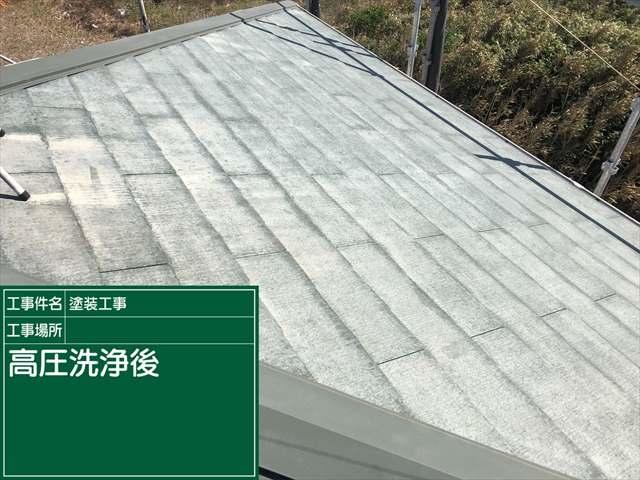 屋根高圧洗浄後1021_a0001(1)004