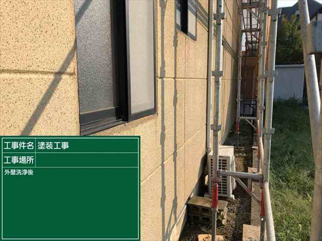 高圧洗浄_ 外壁 (4)_M00013