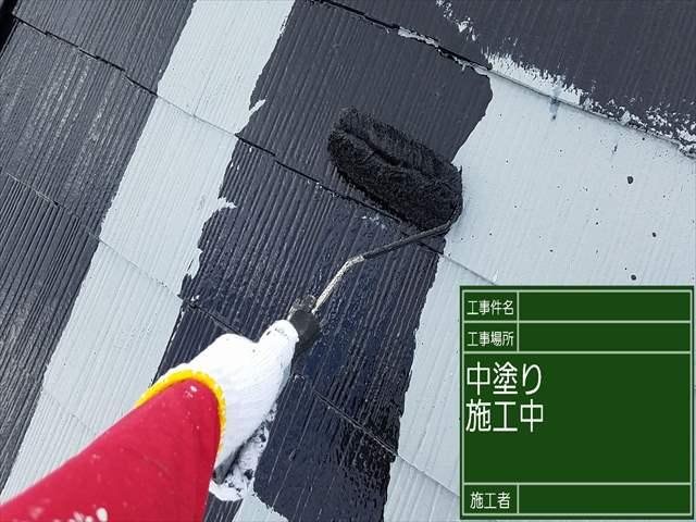 屋根塗装中塗り_0824_M00033 中塗り