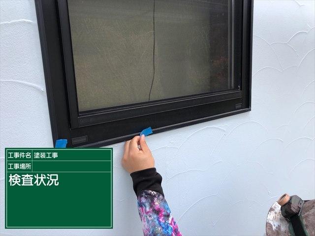 塗装検査_0417_M00026 (6)