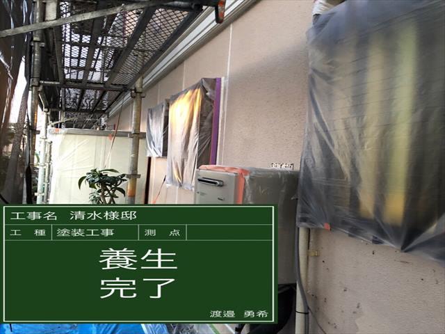 養生_0318_M00023 (4)