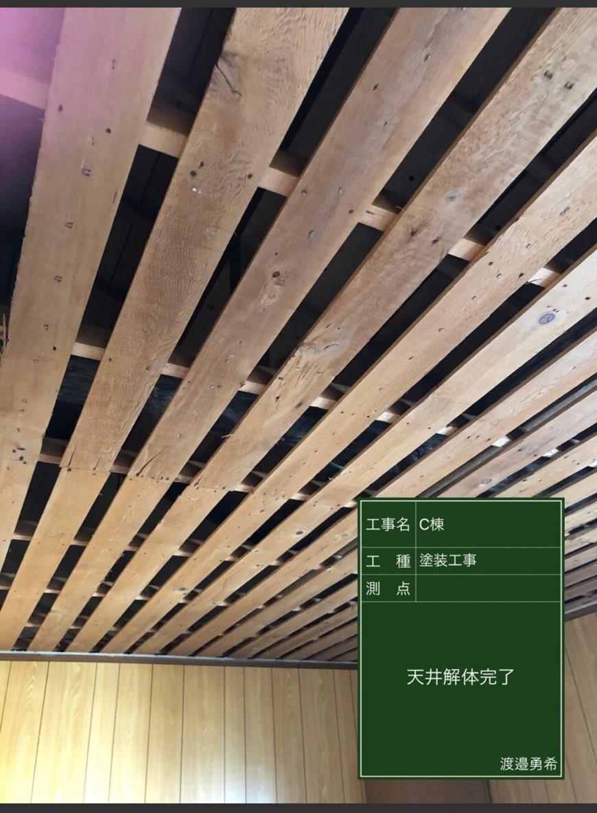 1227天井張り替え撤去_M00015 (1)