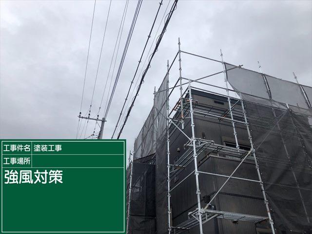 0107 足場強風対策_M00019
