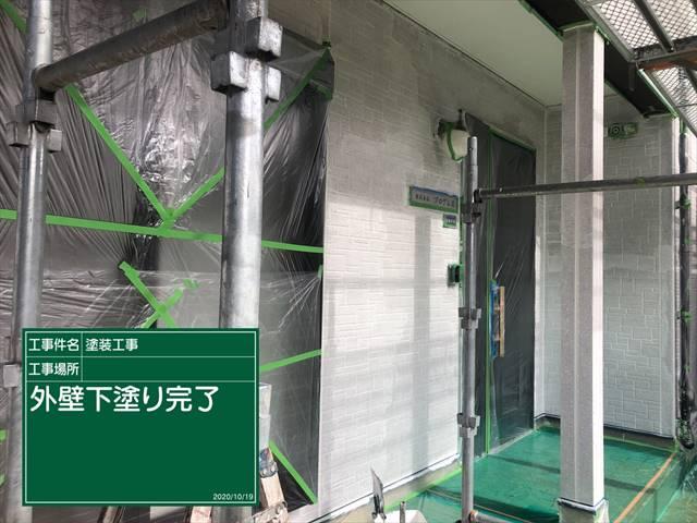 外壁下塗り完了1019_a0001(1)002