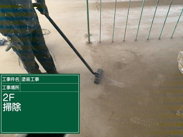 内_0220 掃除_M00022 (3)
