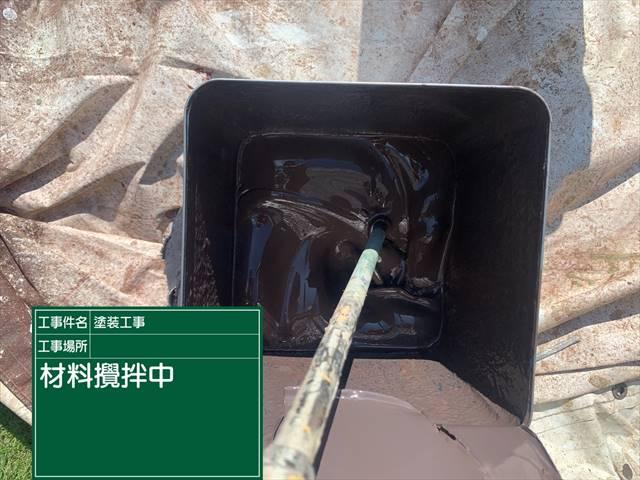 材料撹拌中0908_a0001(1)008