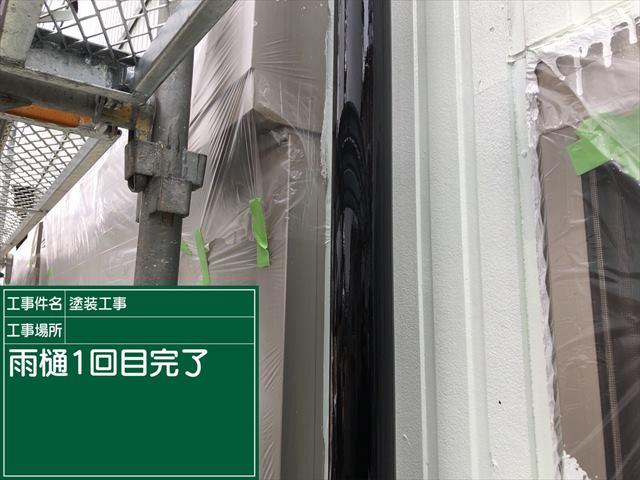 0122 雨樋1回目(2)_M00019