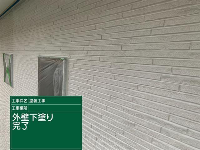外壁下塗り完了0915_a0001(1)001