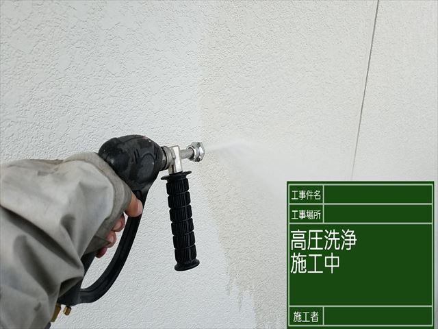 高圧洗浄作業中_0303_M00027 (2)