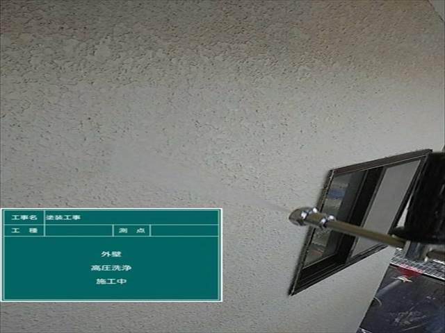 高圧洗浄 (8)_M00008