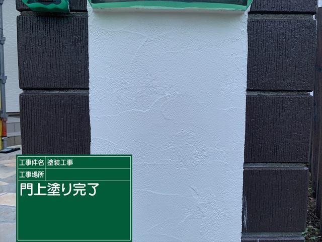 門・上塗り完了0921_a0001(1)006