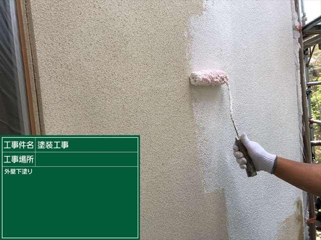 022外壁下塗り_M00001