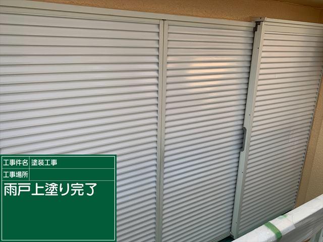 雨戸上塗り _0513_M00029 (2)
