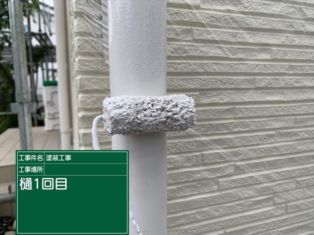 樋0927_a0001(1)011