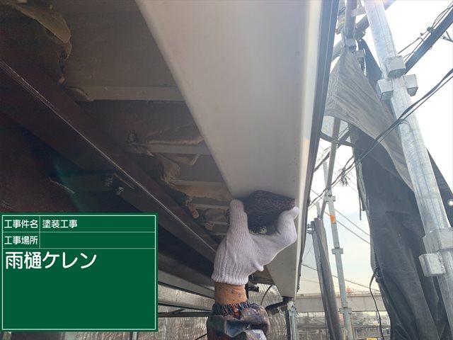 雨樋_0313_M00022 (1)