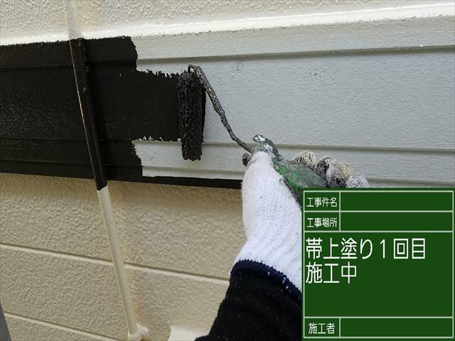 帯上塗り1回め_0425_M00028 (2)
