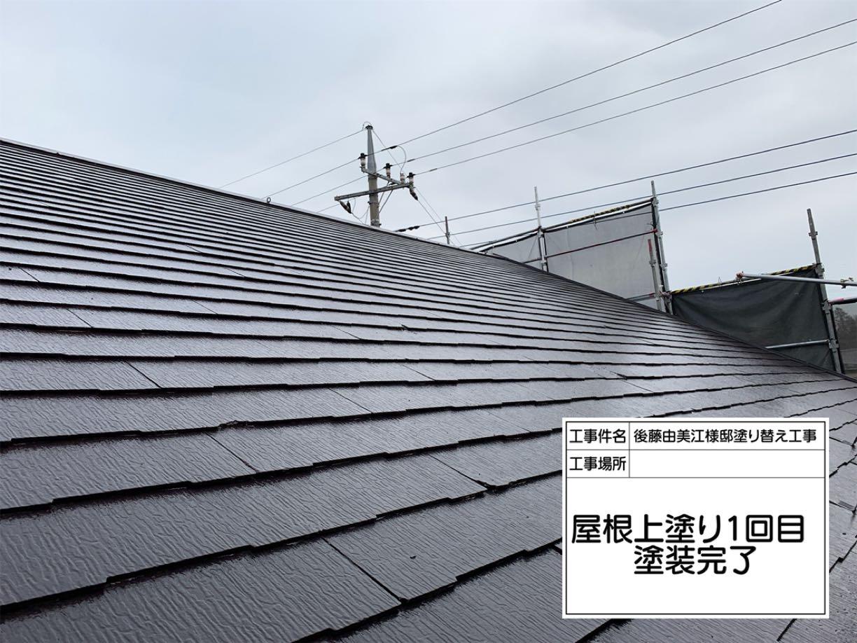 屋根上塗り1回目完了20190604