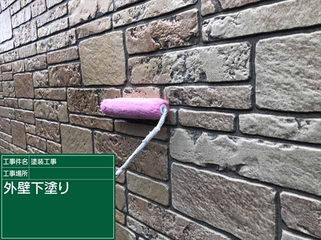外壁下塗り1127_a0001(1)009