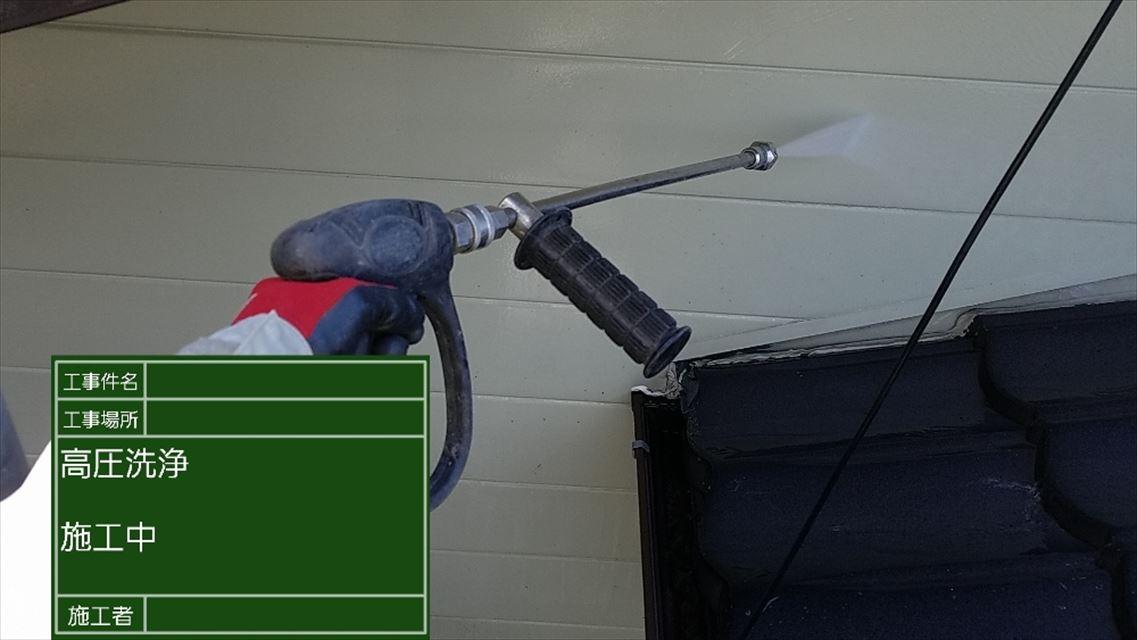 高圧洗浄M00002 (2)