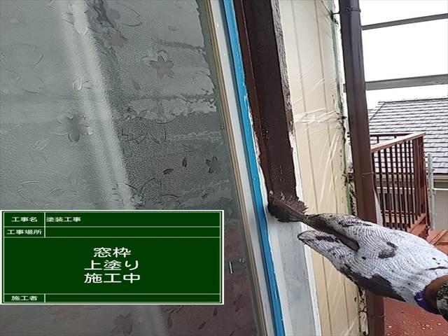 窓枠塗装_0715_M00032 (3)