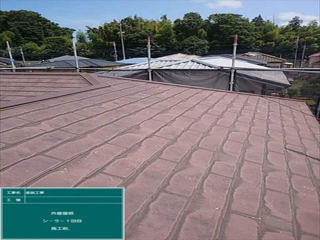 屋根01下塗り1 (1)_M00008
