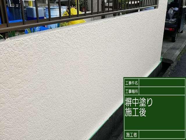 塀中塗り_0326_M00027 (2)