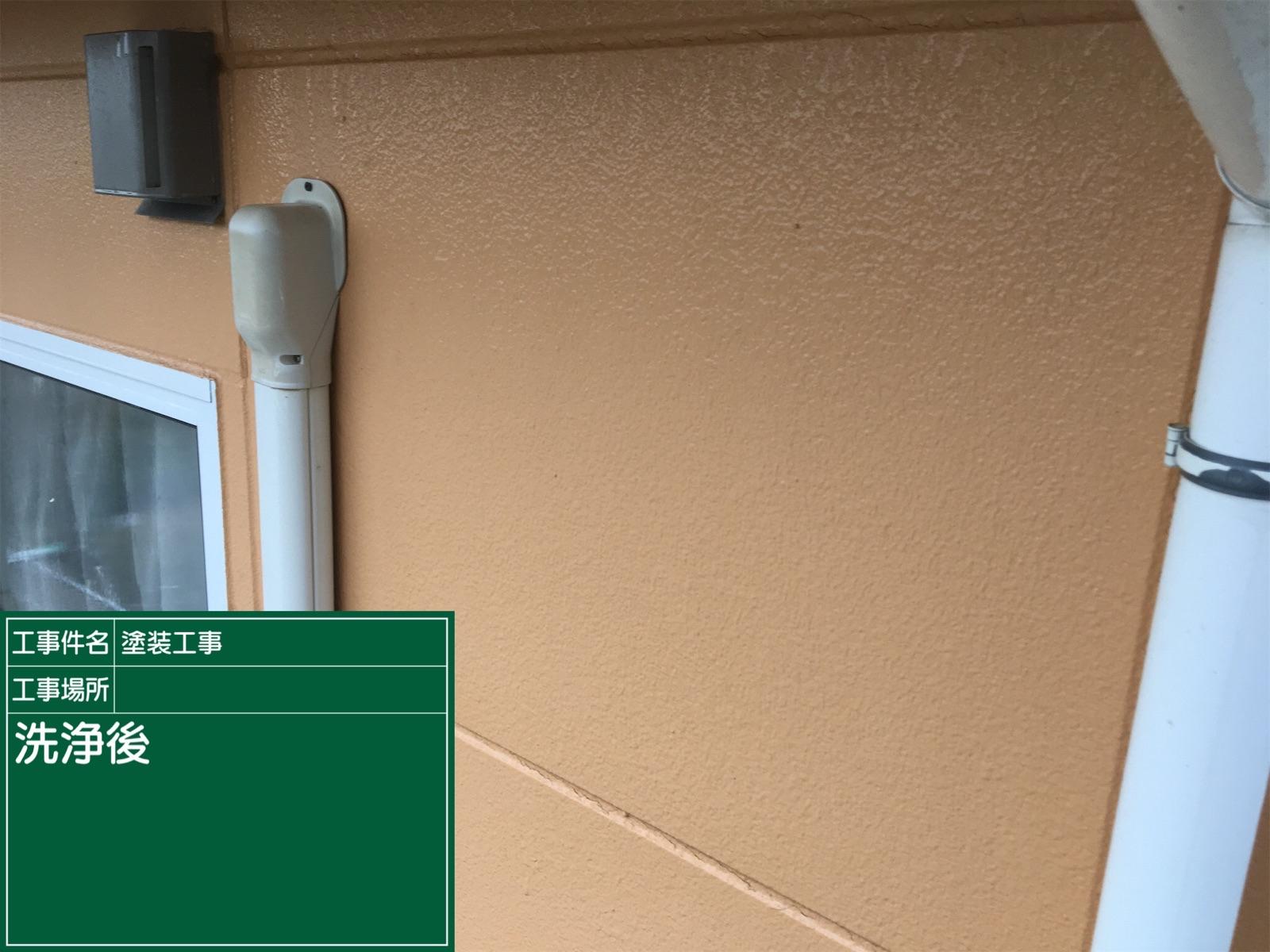 高圧洗浄後外壁300016