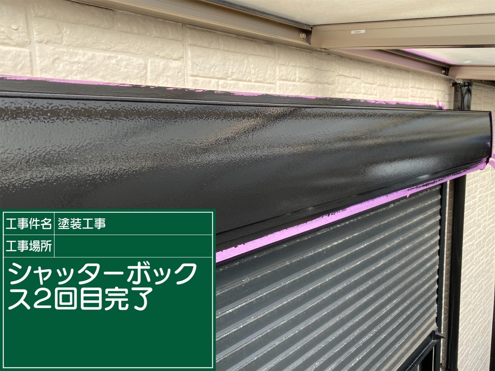 シャッターボックス2回め_M00021 (2)