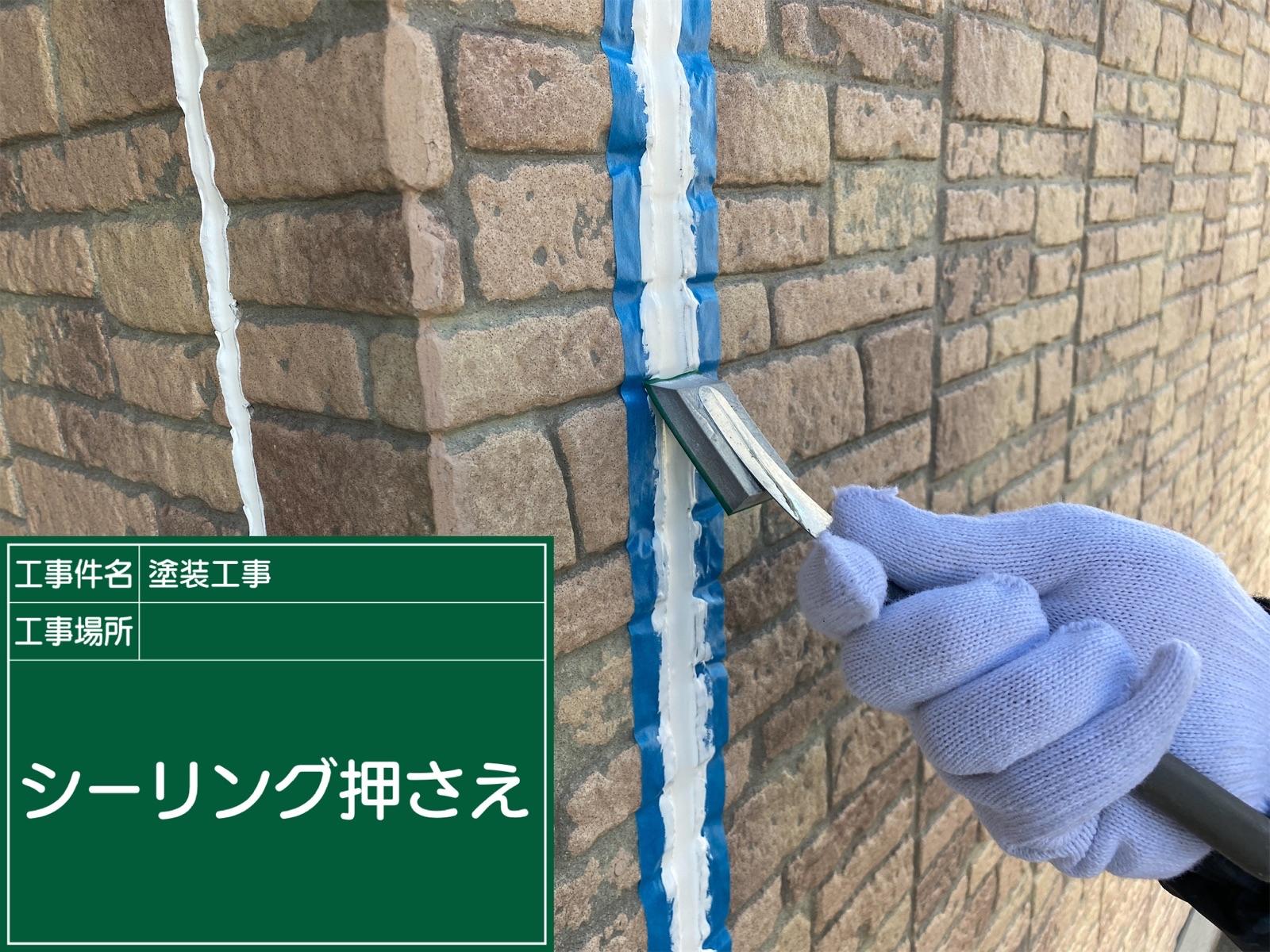 シーリング②_M00021 (2)
