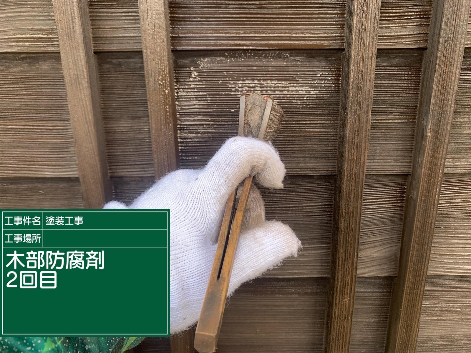 木部防腐剤2回目中(3)300018