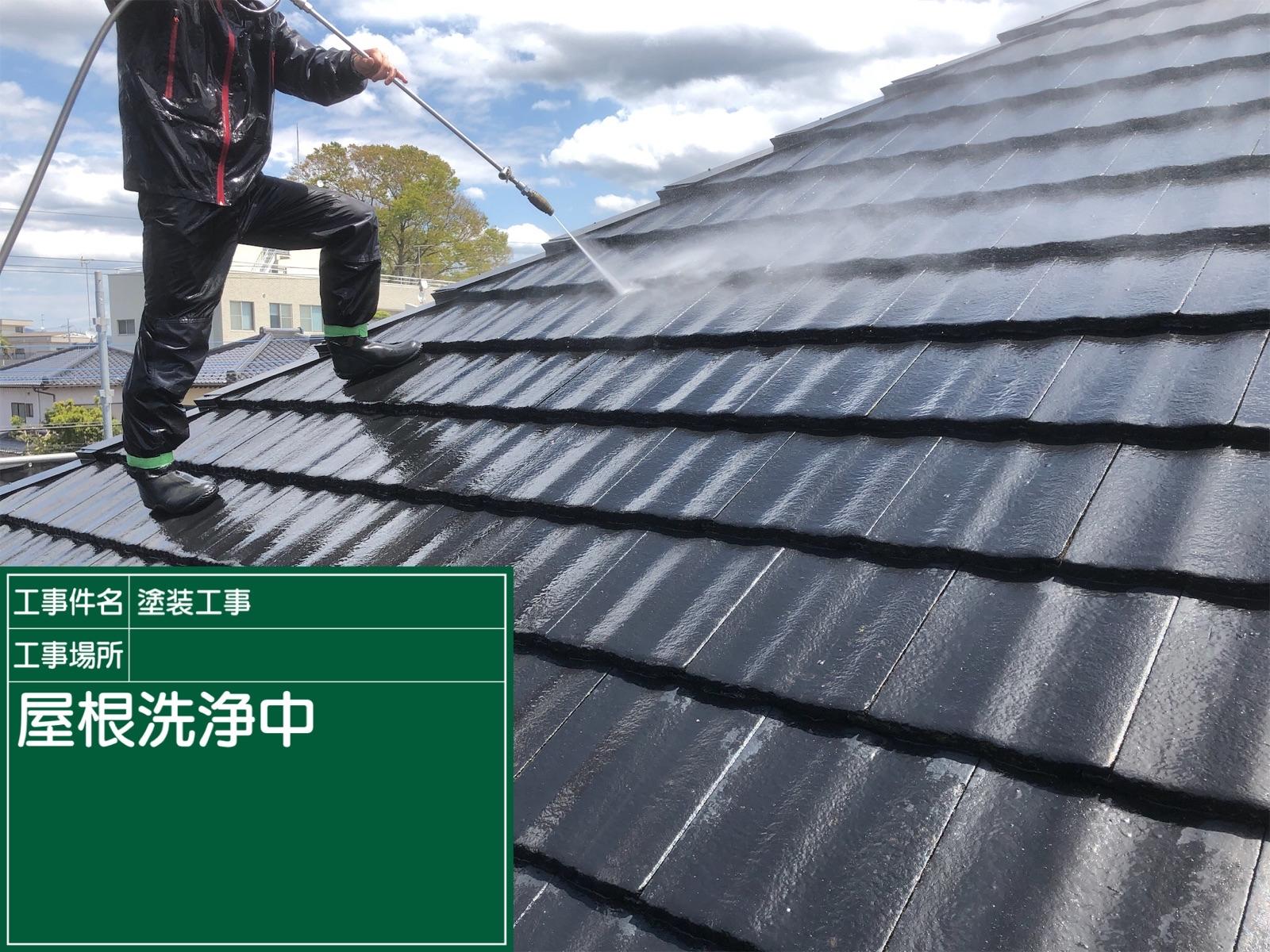 高圧洗浄中屋根300009
