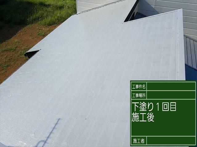 屋根塗装下塗り1回め_0822_M00033 (3)
