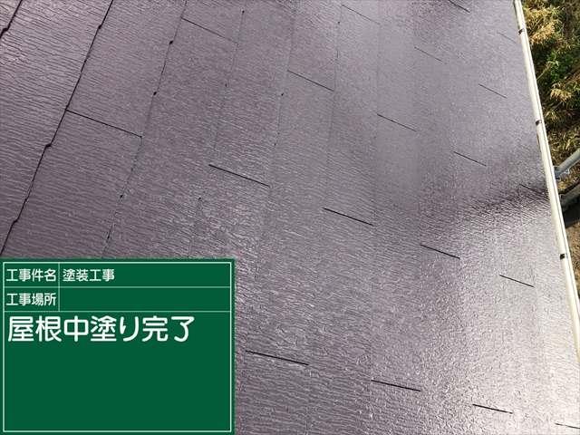 屋根中塗り完了1030_a0001(1)001