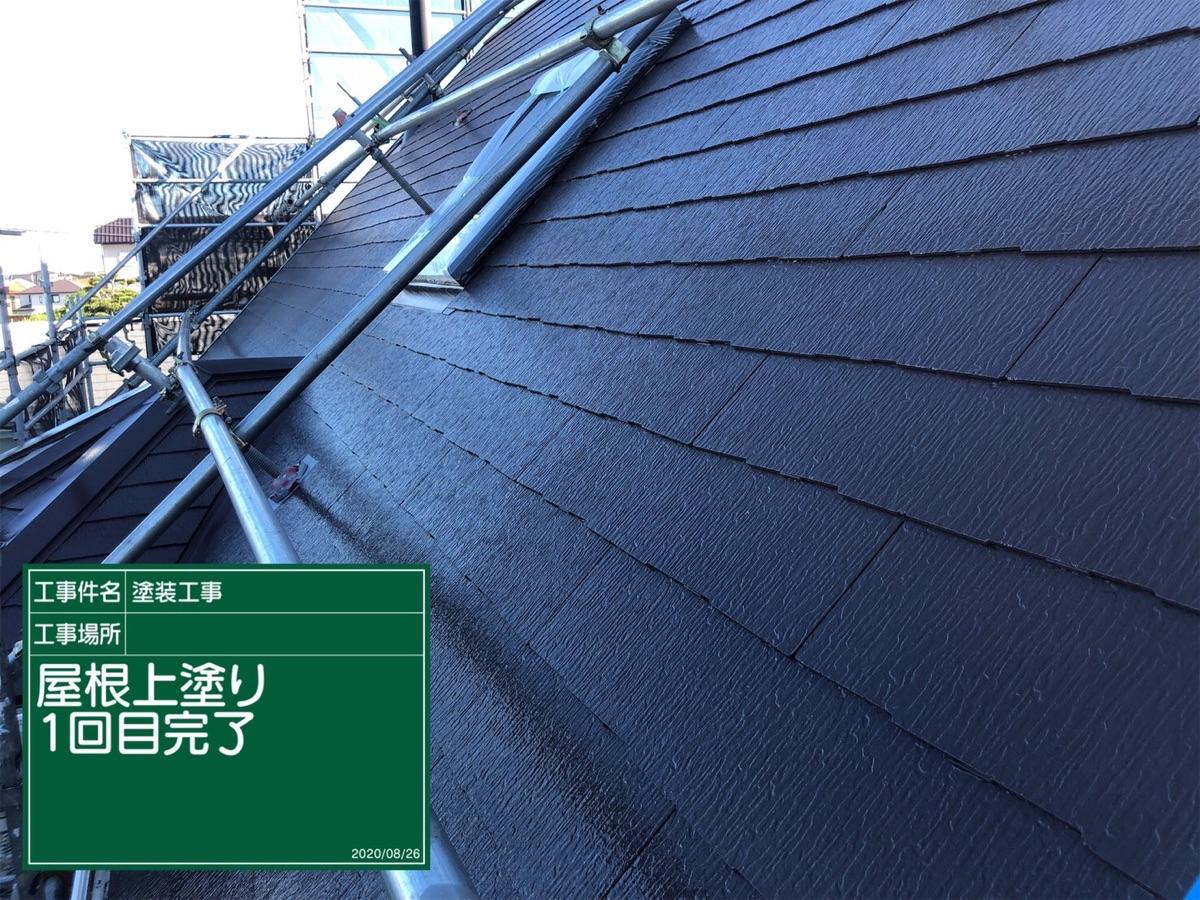 屋根上塗り1回目後300013
