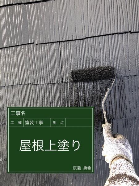 屋根⑧20032